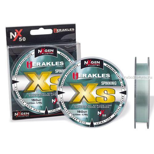 Монофильная леска Herakles XS Spinning Series 150 м - купить в ...