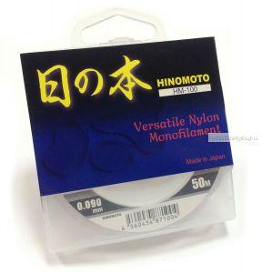 Монофильная леска Hinomoto nylon monofilament 50 м