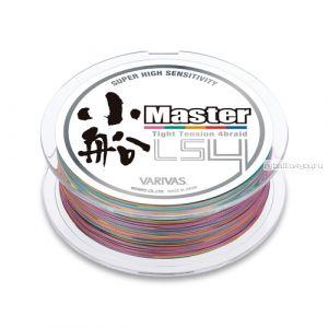 Леска плетёная Varivas Kobune Master PE LS4 150 м