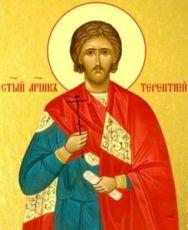Терентий Сирийский (рукописная икона)