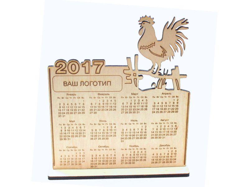 Корпоративный календарь из фанеры на заказ