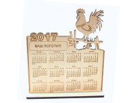 корпоративный календарь из дерева с логотипом