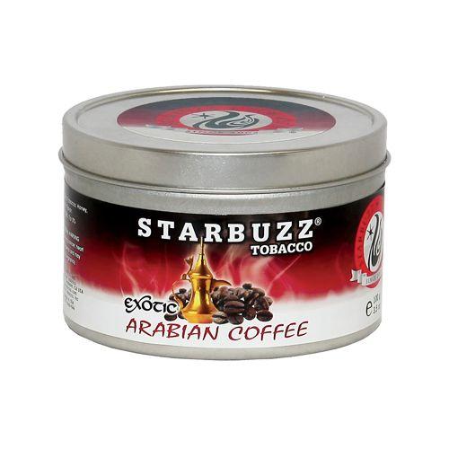 Табак для кальяна Starbuzz - Arabian Coffee (Арабский Кофе)
