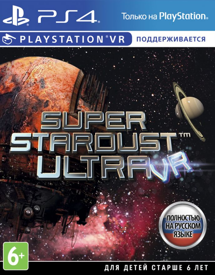 Игра Super Stardust Ultra VR (PS4)