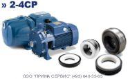 Торцевое уплотнение BT PR/A3 BPFF - PFC XP - 16001840000