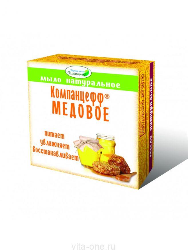 Мыло натуральное медовое Компанцефф 95 г