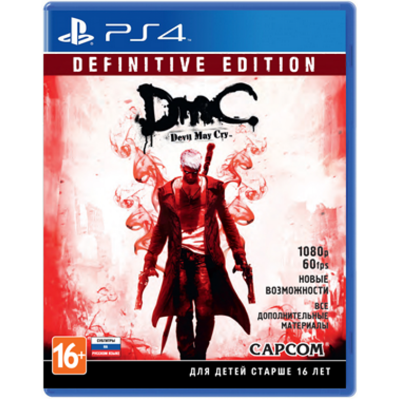 Игра Devil May Cry Definitive Edition (PS4)