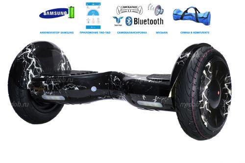 Гироскутер Smart Balance GALANT PRO 10 (+MOBILE APP) Молния