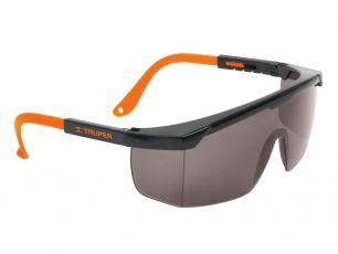Защитные очки с регулировками,поликарбонат LEN-2000N 14213