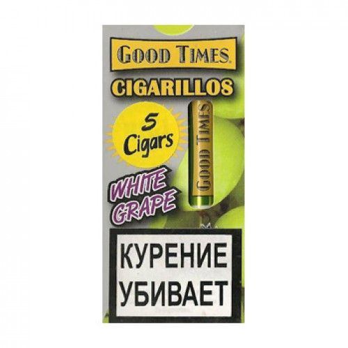 Сигариллы Good Times cigarillos White grape