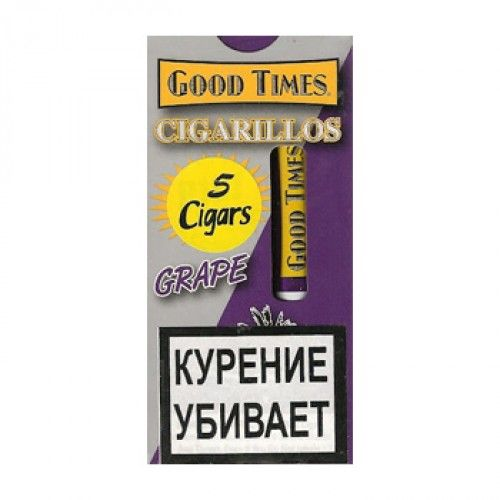 Сигариллы Good Times cigarillos grape