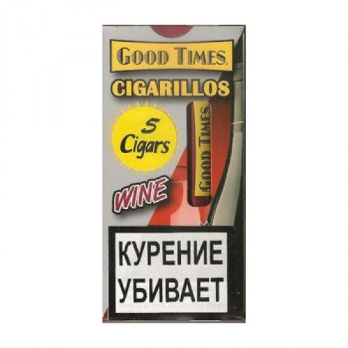 Сигариллы Good Times cigarillos Wine