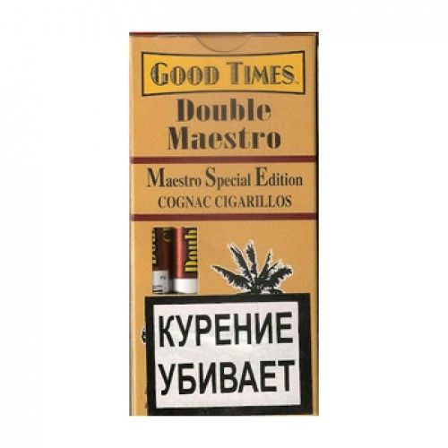 Сигариллы Good Times Dauble maestro cognac