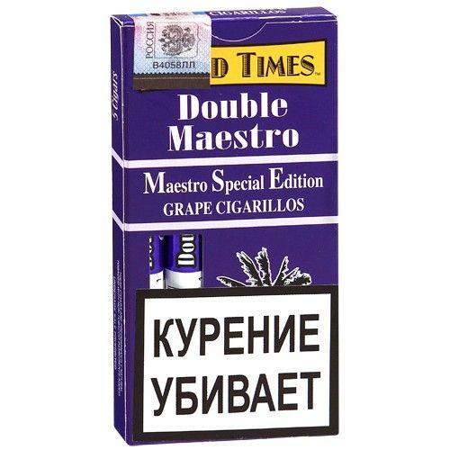 Сигариллы Good Times Double maestro grape