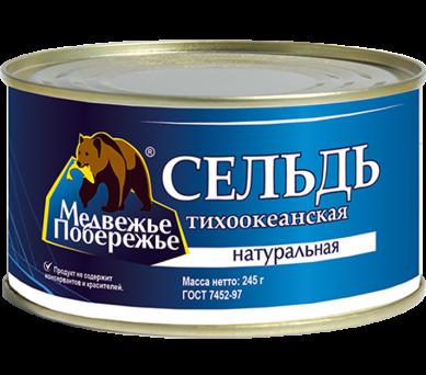 """Сельдь т/о натур. """"Медвежье Побережье"""" 245 гр"""