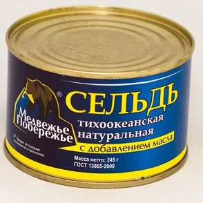 """Сельдь с д/масла """"Медвежье Побережье"""" 245 гр"""