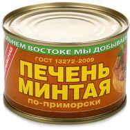 Печень минтая по-приморски №6 ЮМРФ 240г