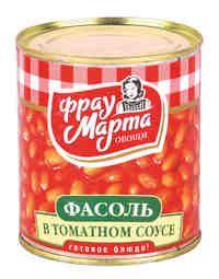 Фасоль в т/с красная Фрау Марта 310г
