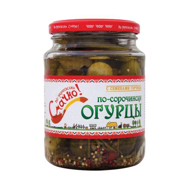 Огурцы острые консерв.по-сорочински стерил в/с ст/б 720мл