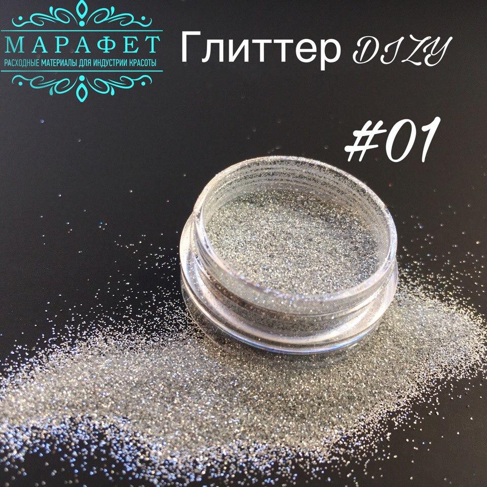 Глиттер DIZY ПЫЛЬ №01 в банке 2,5гр