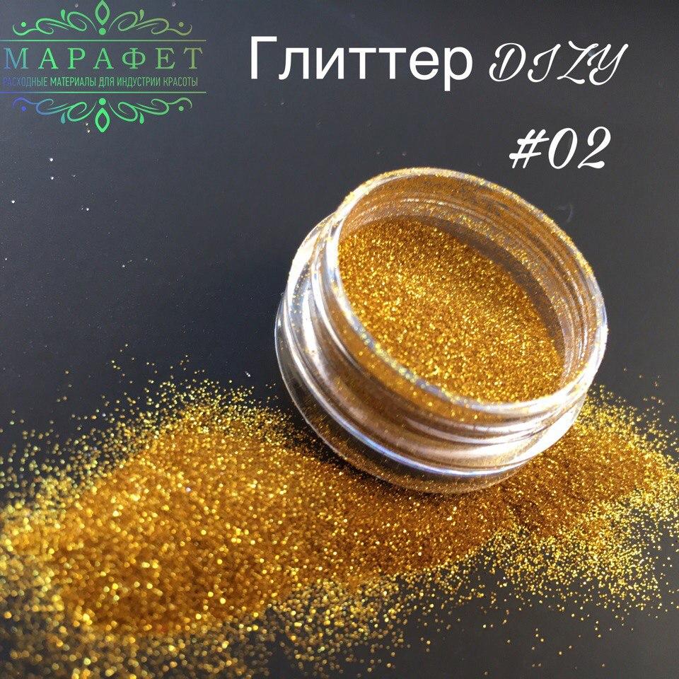 Глиттер DIZY ПЫЛЬ №02 в банке 2,5гр