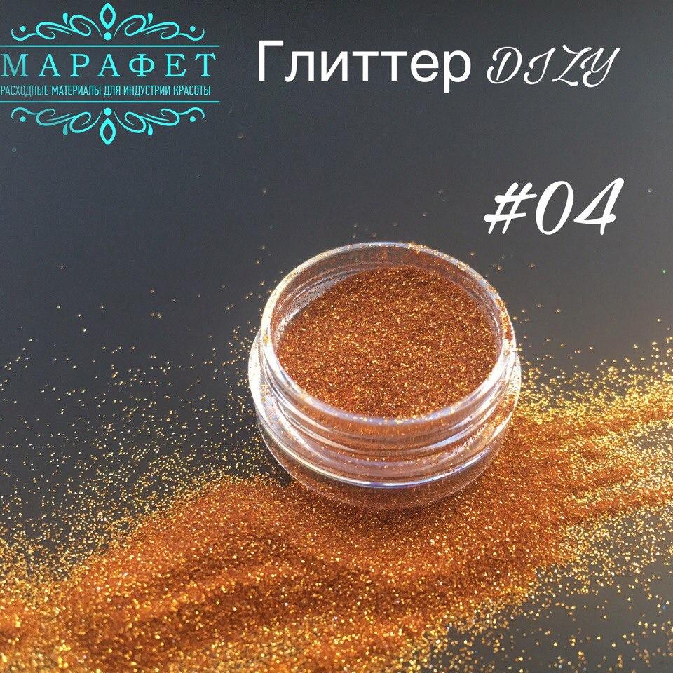 Глиттер DIZY ПЫЛЬ №04 в банке 2,5гр
