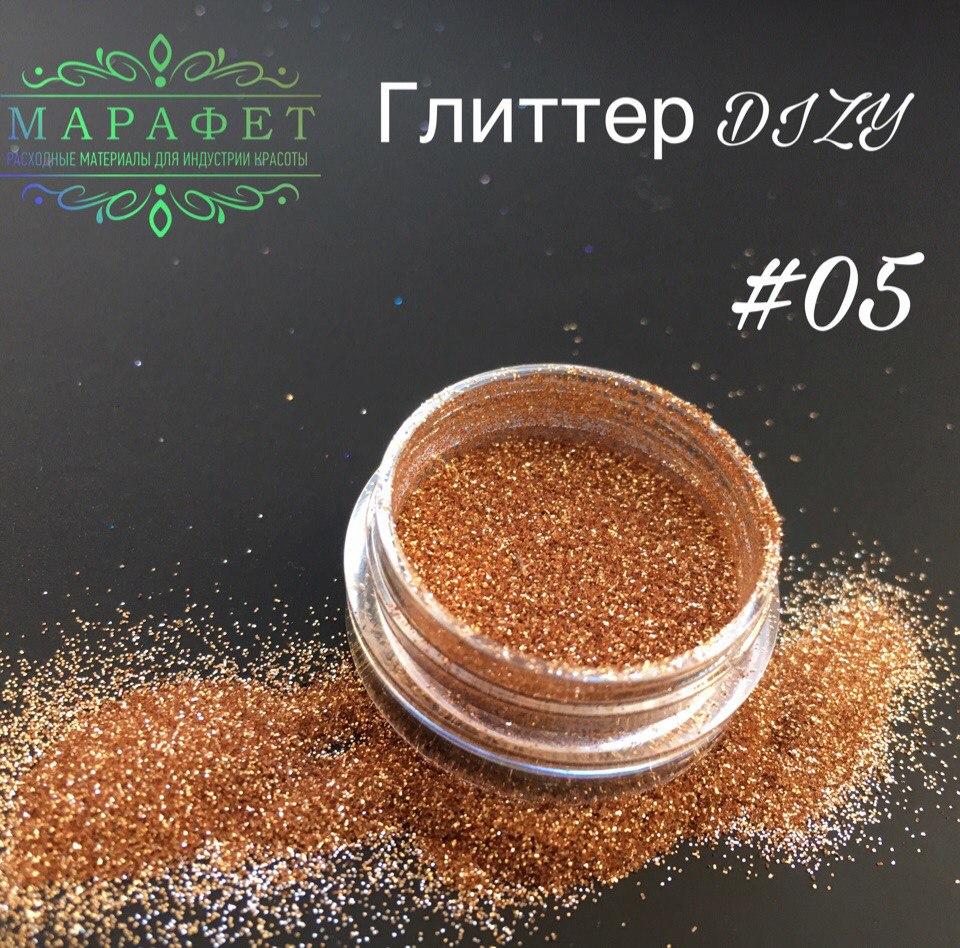 Глиттер DIZY ПЫЛЬ №05 в банке 2,5гр