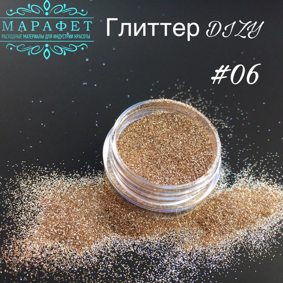 Глиттер DIZY Песок №06 в банке 2,5гр