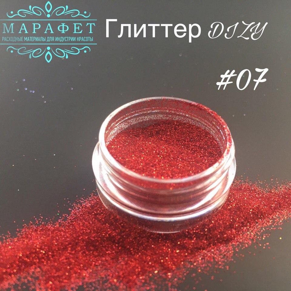 Глиттер DIZY ПЫЛЬ №07 в банке 2,5гр