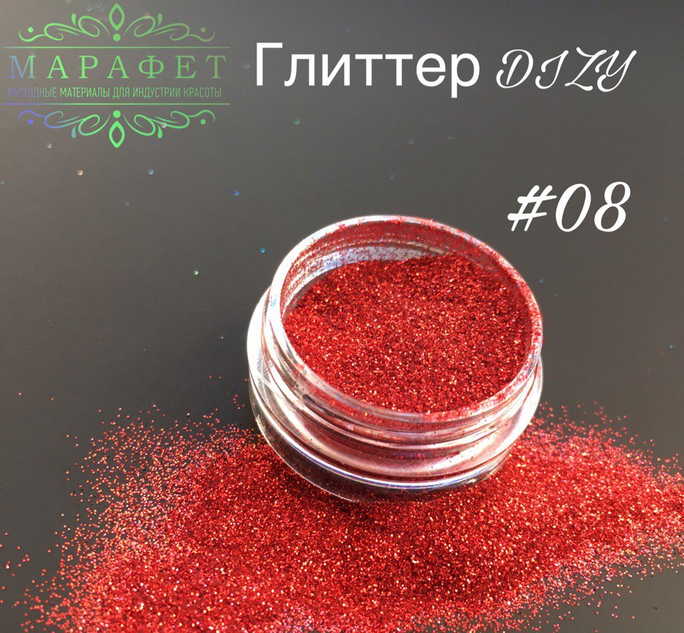 Глиттер DIZY ПЫЛЬ №08 в банке 2,5гр