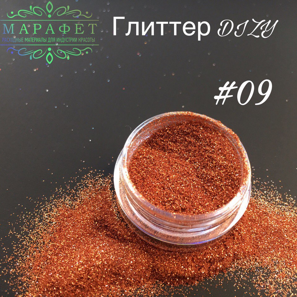 Глиттер DIZY ПЫЛЬ №09 в банке 2,5гр
