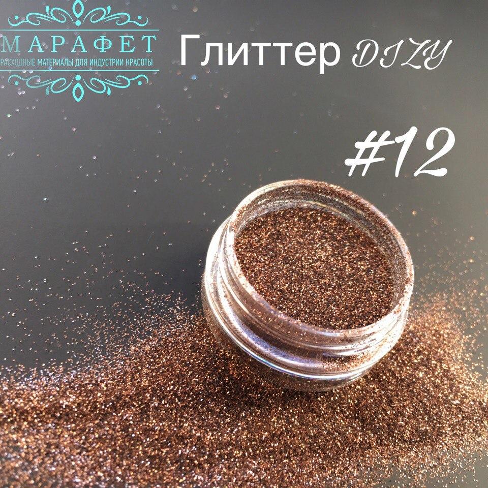 Глиттер DIZY ПЫЛЬ №12 в банке 2,5гр