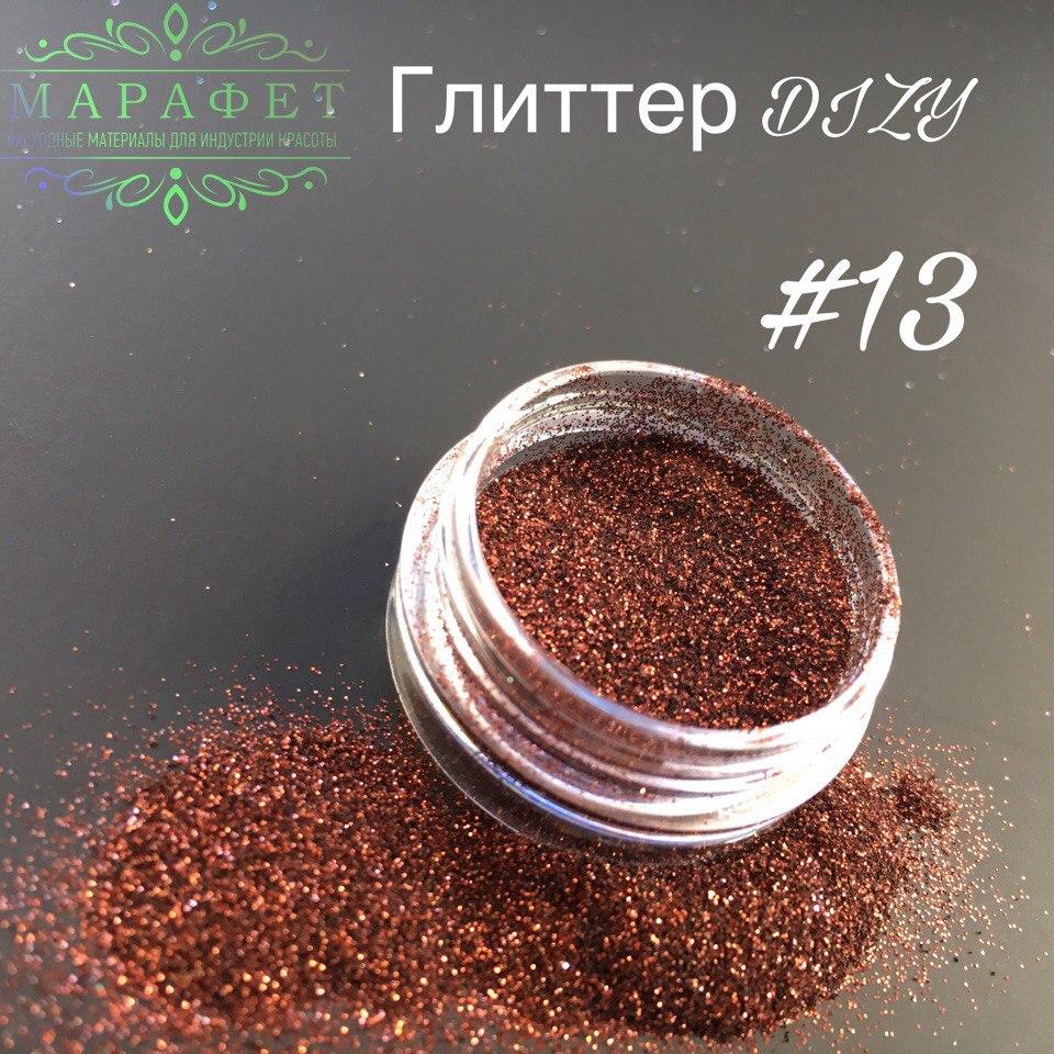 Глиттер DIZY ПЫЛЬ №13 в банке 2,5гр