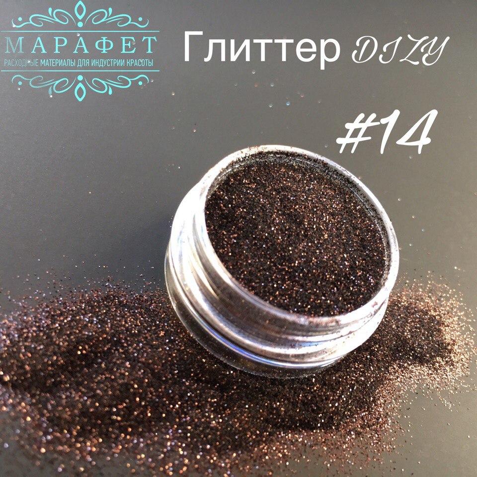 Глиттер DIZY ПЫЛЬ №14 в банке 2,5гр