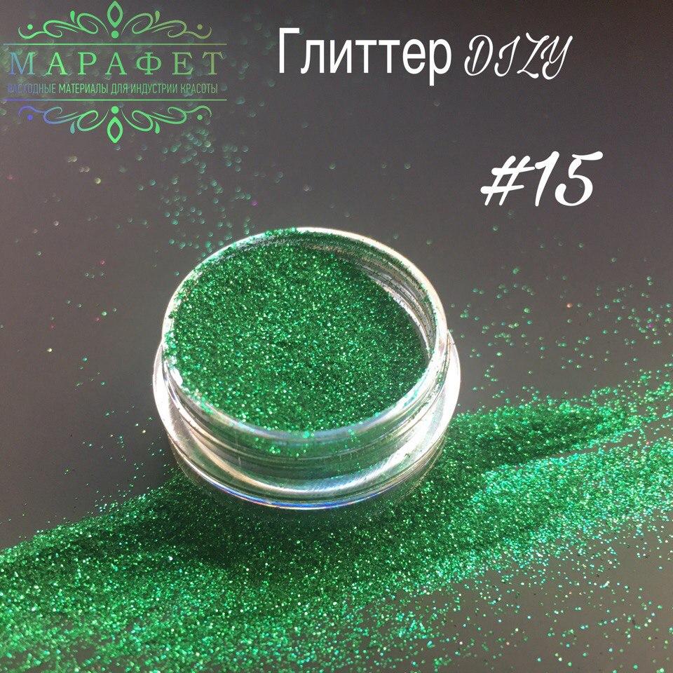 Глиттер DIZY ПЫЛЬ №15 в банке 2,5гр