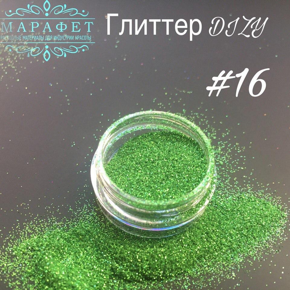 Глиттер DIZY ПЫЛЬ №16 в банке 2,5гр