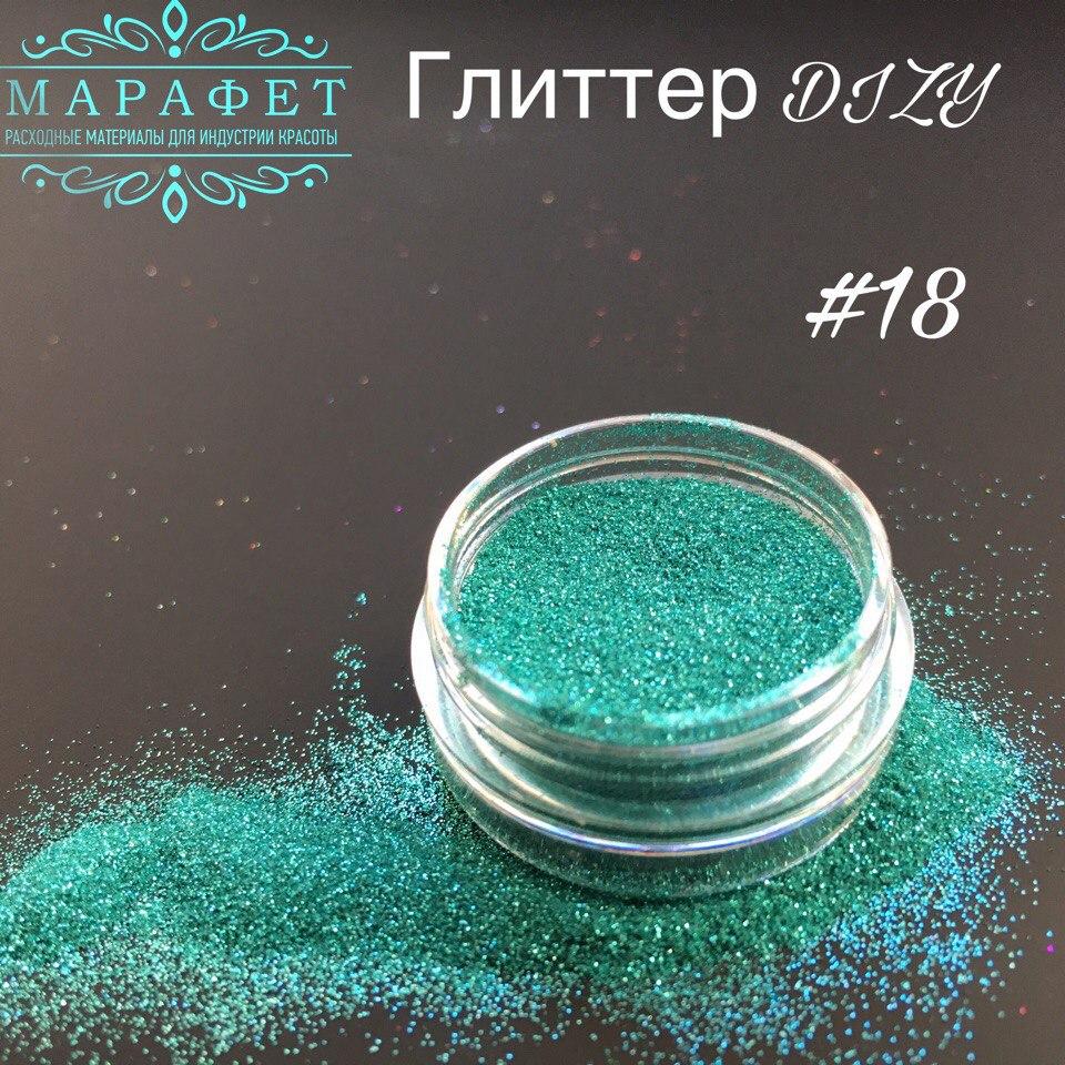 Глиттер DIZY ПЫЛЬ №18 в банке 2,5гр