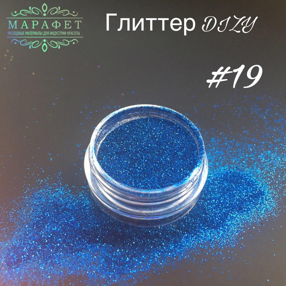 Глиттер DIZY ПЫЛЬ №19 в банке 2,5гр