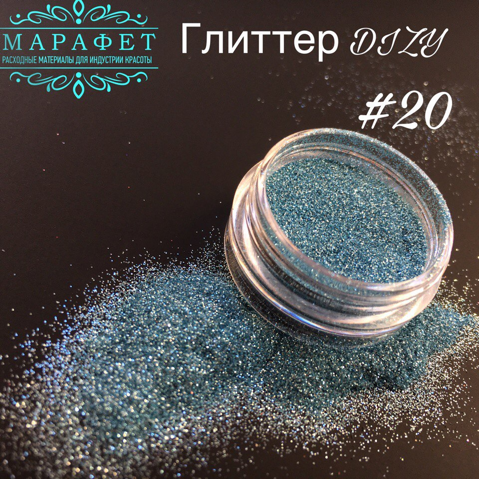 Глиттер DIZY ПЫЛЬ №20 в банке 2,5гр