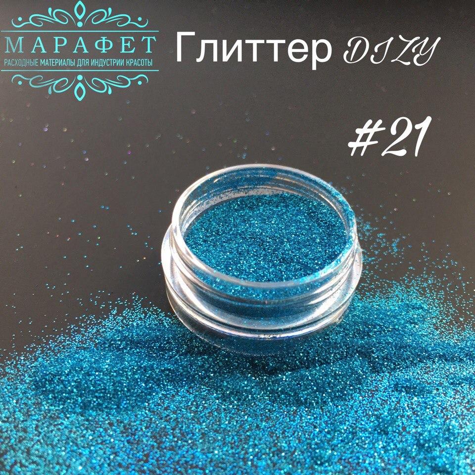 Глиттер DIZY ПЫЛЬ №21 в банке 2,5гр