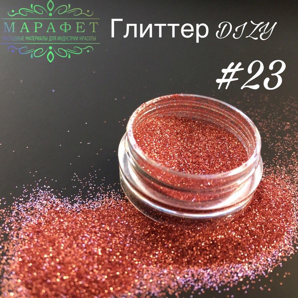 Глиттер DIZY ПЫЛЬ №23 в банке 2,5гр