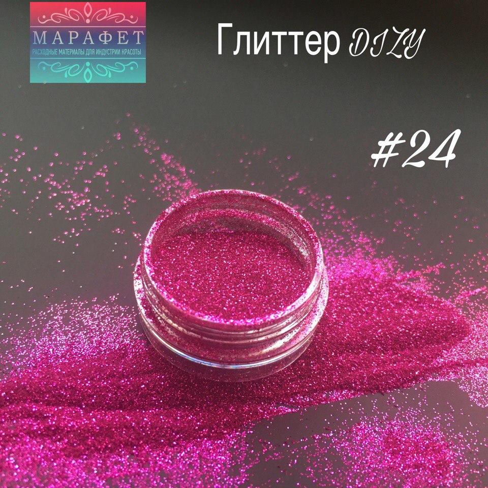 Глиттер DIZY ПЫЛЬ №24 в банке 2,5гр