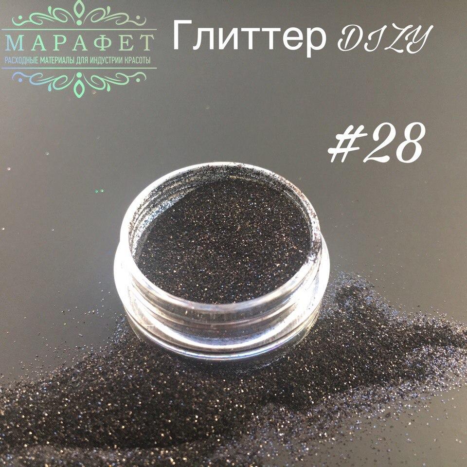 Глиттер DIZY ПЫЛЬ №28 в банке 2,5гр