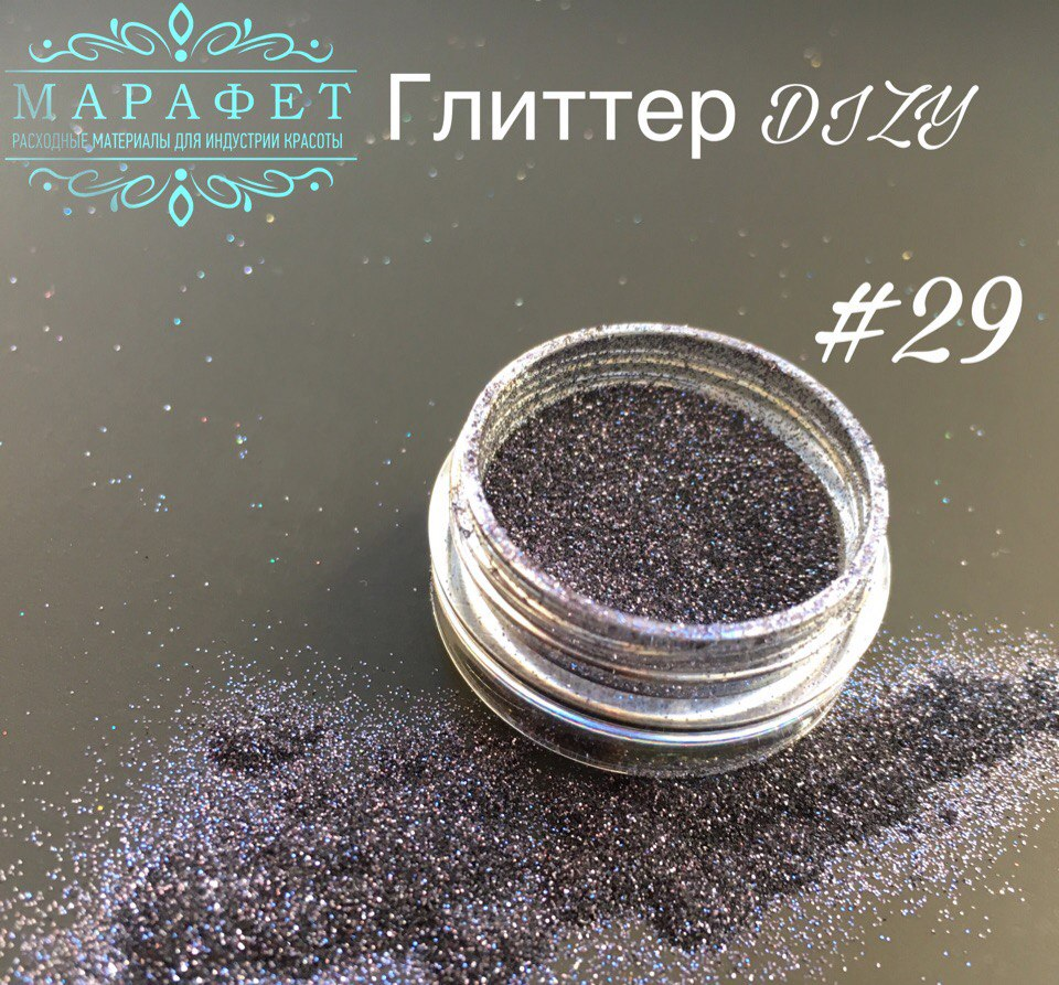 Глиттер DIZY ПЫЛЬ №29 в банке 2,5гр