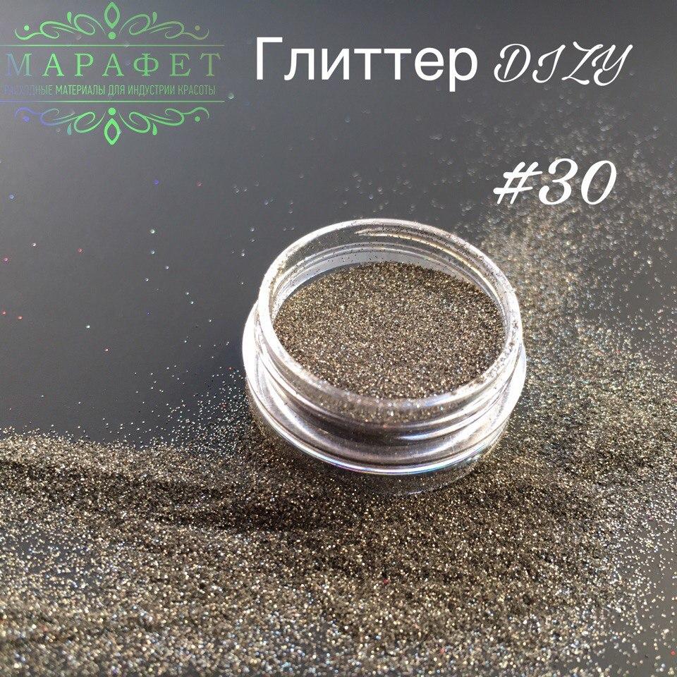 Глиттер DIZY ПЫЛЬ №30 в банке 2,5гр