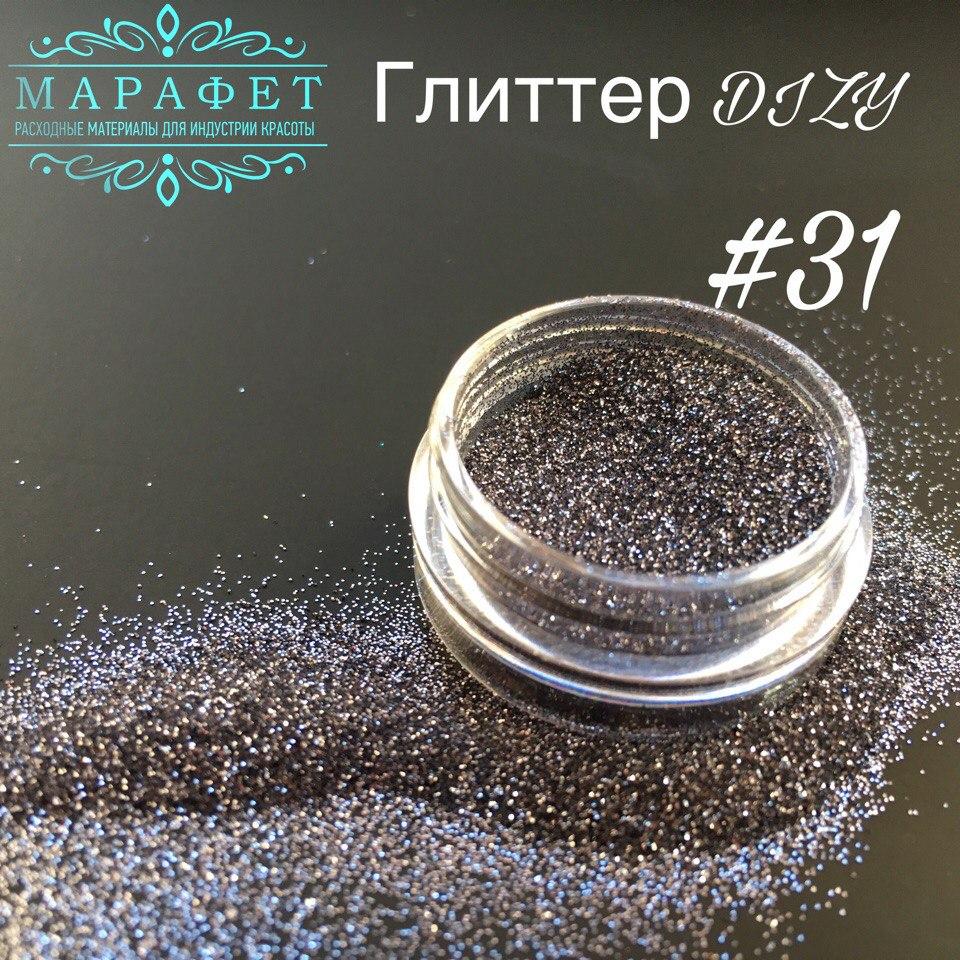Глиттер DIZY ПЫЛЬ №31 в банке 2,5гр