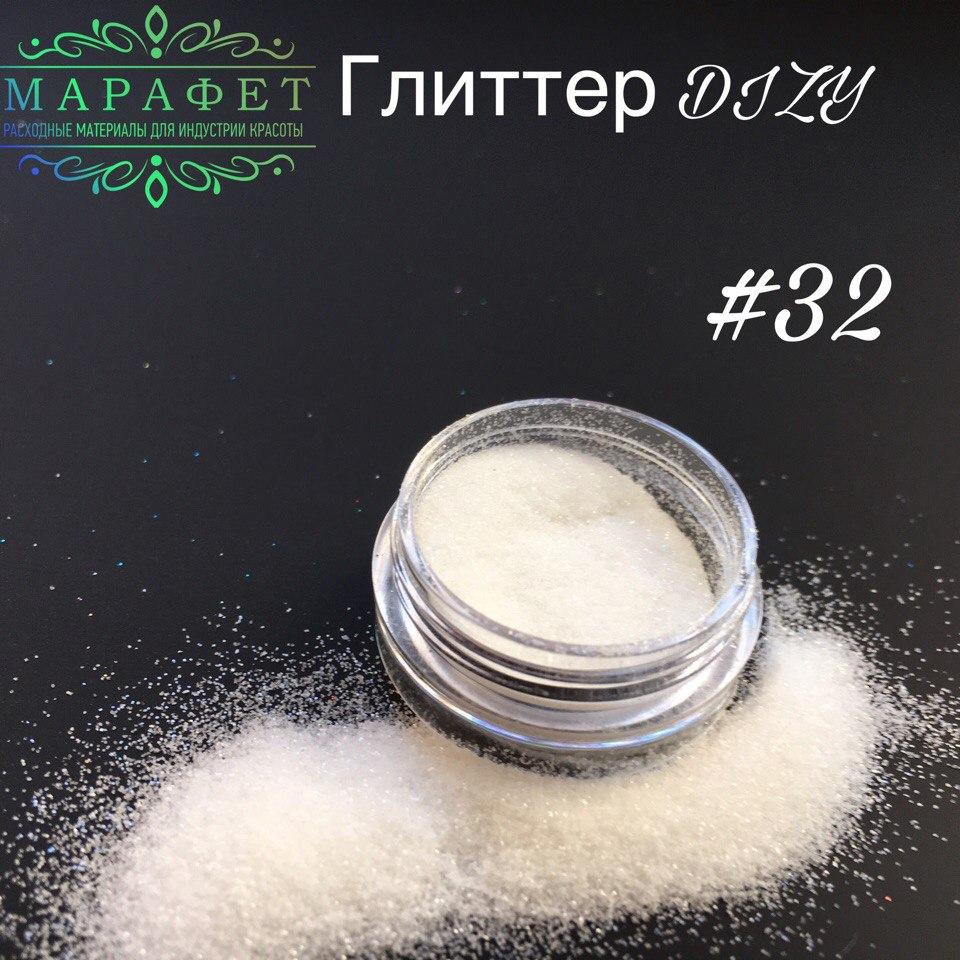Глиттер DIZY ПЫЛЬ №32 в банке 2,5гр