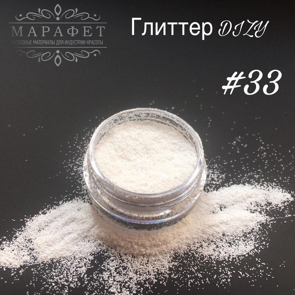 Глиттер DIZY ПЫЛЬ №33 в банке 2,5гр