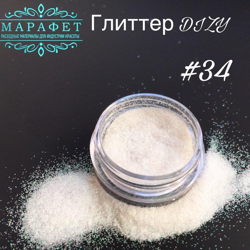 Глиттер DIZY ПЫЛЬ №34 в банке 2,5гр