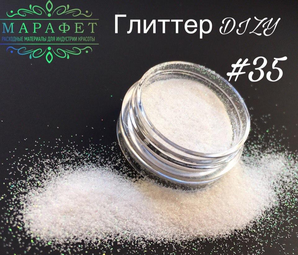 Глиттер DIZY ПЫЛЬ №35 в банке 2,5гр